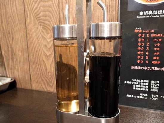お酢と黒酢