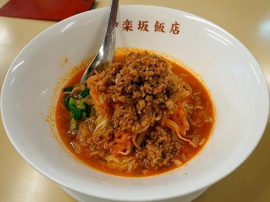 スープ無し坦々麺@神楽坂飯店