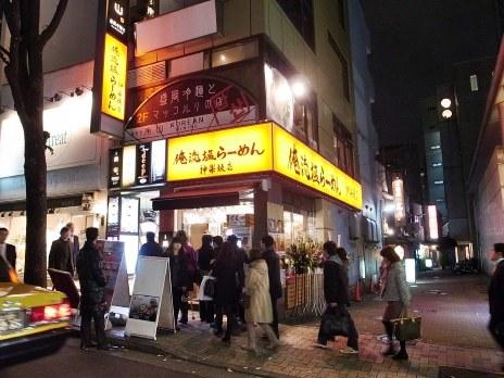 飯田橋〜神楽坂にできた新しいお店