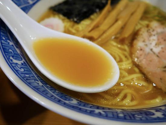 青葉のスープ