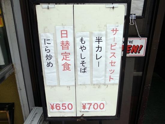 R1049479