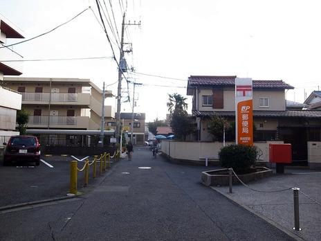 柴崎駅近くの郵便局