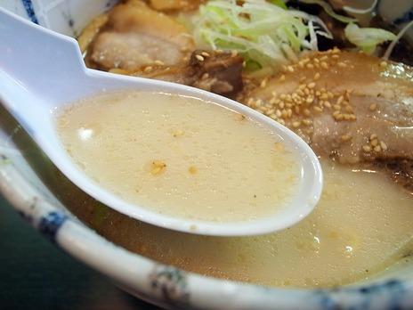 風来居のスープ