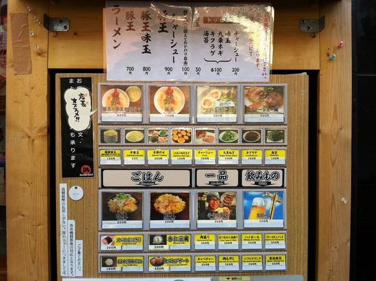 歌舞伎町凪豚王の券売機
