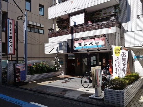 西葛西「ヨシベー」お魚つけ麺
