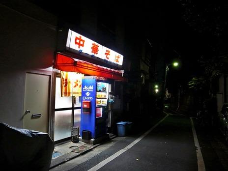 昭和のにおいプンプンな中華そばターキー
