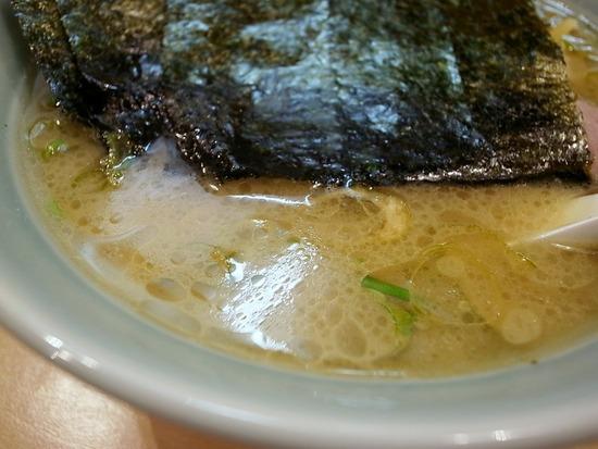 神楽道の家系豚骨醤油