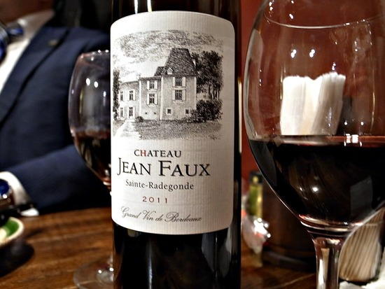 CHATEAU_JEAN_FAUX(赤ワイン)