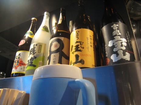 新代田バサノバ(BASSANOVA)焼酎