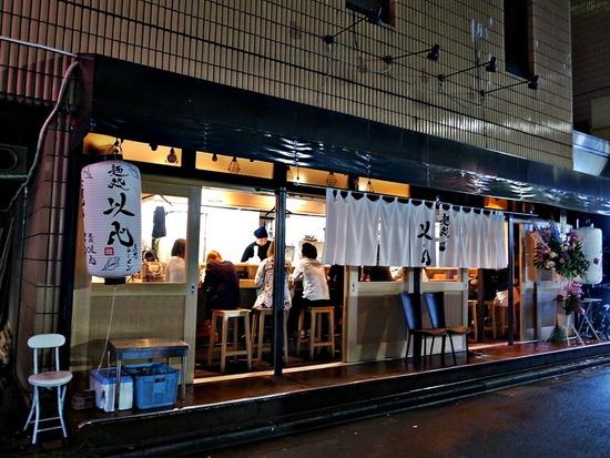 麺処以心@新宿歌舞伎町外観