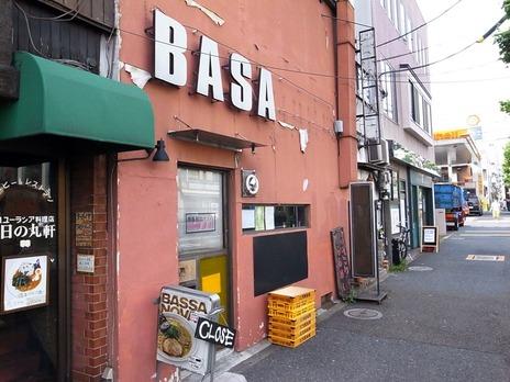 環七沿い新代田ラーメンバサノバ