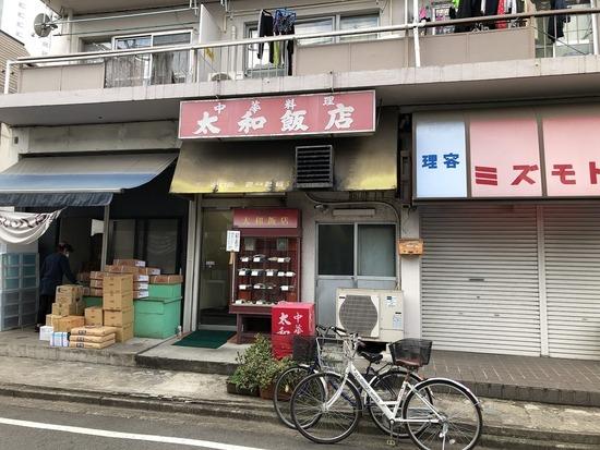 東新宿「太和飯店」麻婆豆腐めんなど