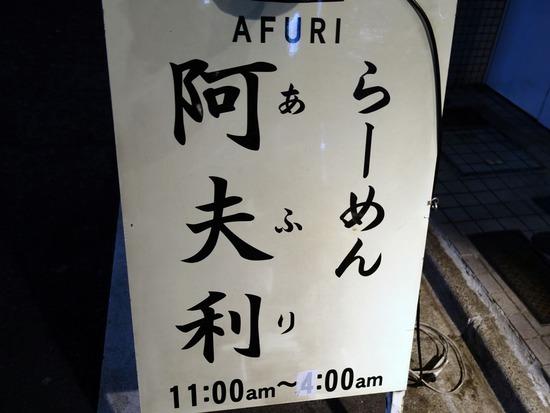 �顼�������AFURI�������
