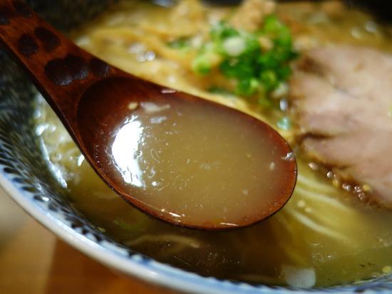 ばんや塩スープ