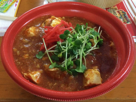 冷し特製樺太麺@激辛フェス