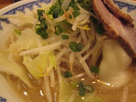麺や福十八200808野菜