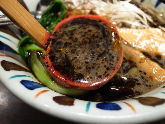 黒胡麻担々スープ