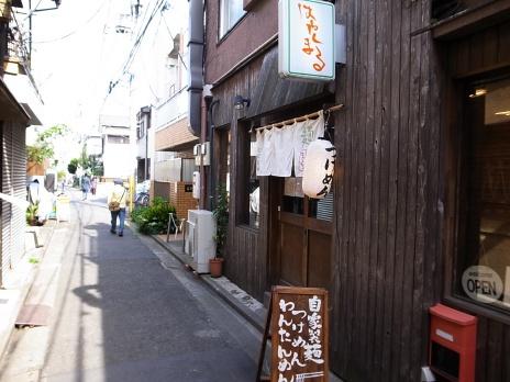 麺屋はやしまる(高円寺)外観