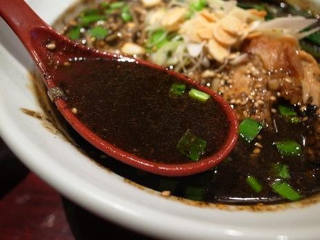 麺ダイニングととこの担々麺スープ