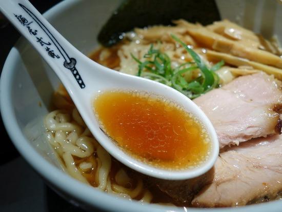 麺屋武蔵虎嘯スープ