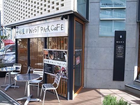 中村屋 下北沢店@West Park Cafe