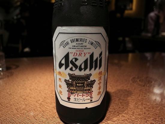 中華街限定瓶ビール(スーパードライ)