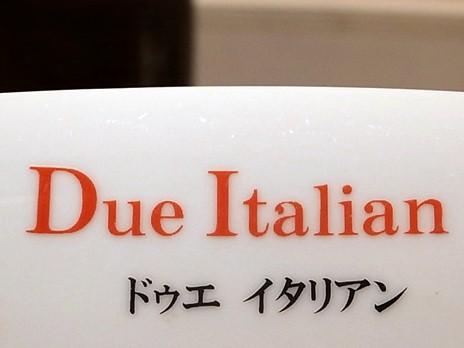 DueItalian(ドゥエイタリアン)