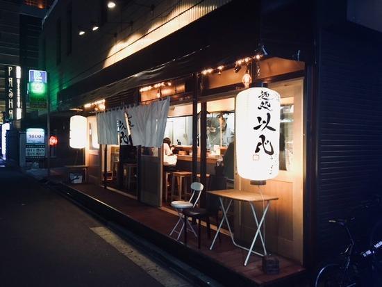 麺処以心@歌舞伎町外観1