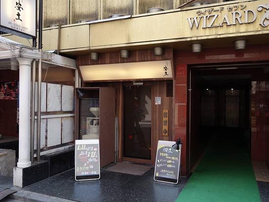 つけ蕎麦安土@歌舞伎町