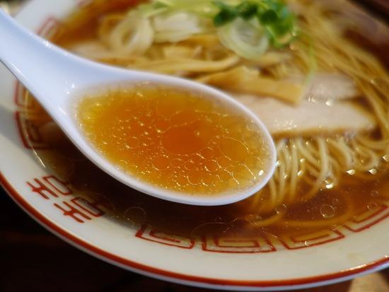 しば田のスープ