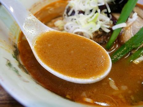 伊太八スープ