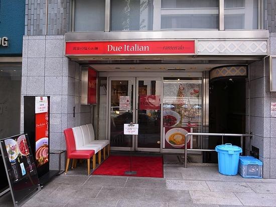DueItalian@市ヶ谷