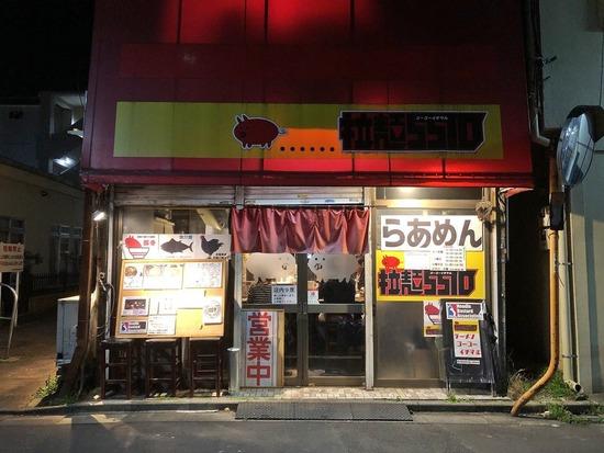 大島「拉麺5510」季節限定メニューやつけそばなど