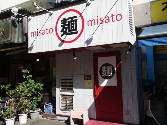 東新宿「misato」醤油ラーメン背脂多め+モヤシ