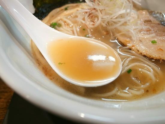 おかげさま@笹塚の塩スープ