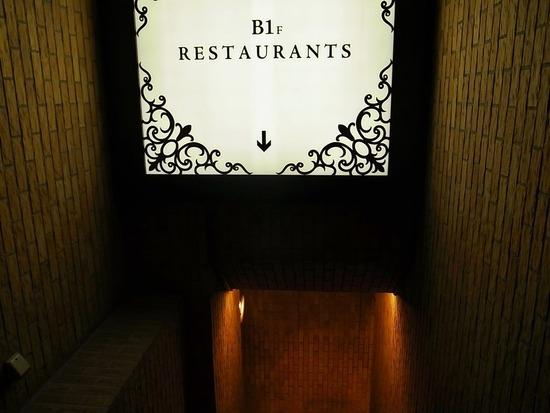 地下一階レストラン街サンウッド目黒