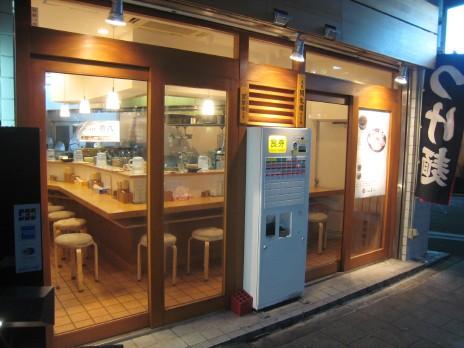 とろ肉つけ麺蔦八(小川町)外観