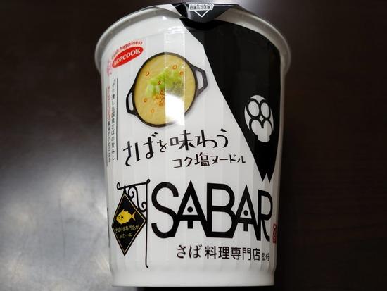 SABAR監修 さばを味わうコク塩ヌードル