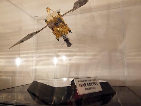 小惑星探査機のはやぶさから取った店名?