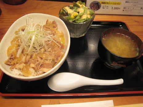 三亀勢(桜上水)豚丼