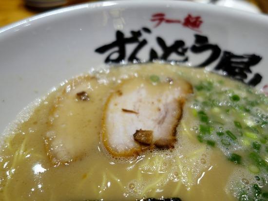 歌舞伎町豚骨ラーメン
