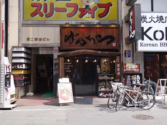 ばんから@歌舞伎町