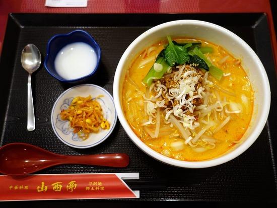 担々刀削麺(単品)