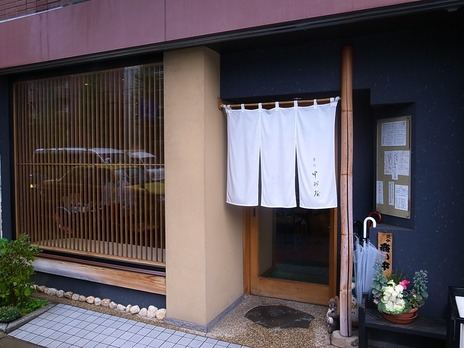 甲州屋@江戸川橋(蕎麦屋)