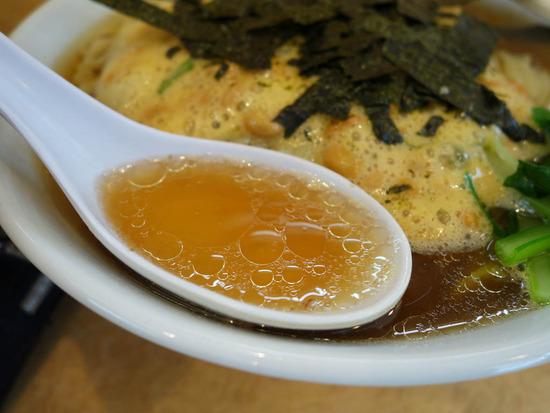 佐高スープ