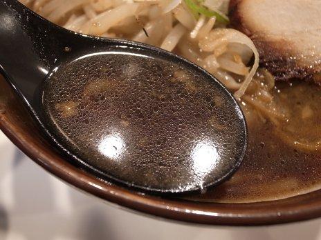 焼き醤油(味玉)スープ
