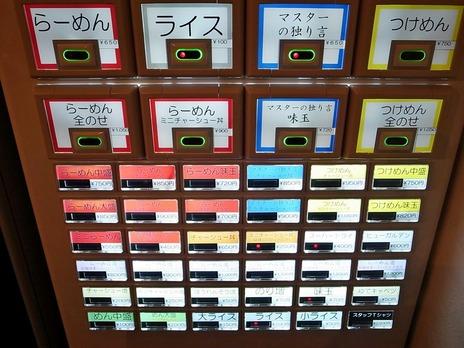 立川新店麺屋はやぶさメニュー(券売機)の写真