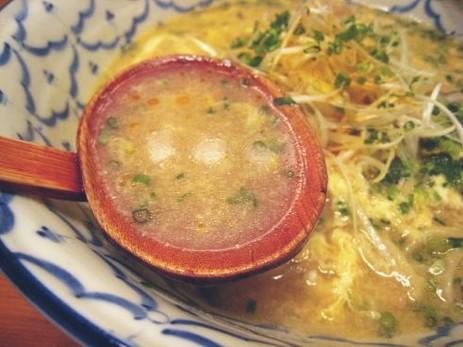 三亀勢(桜上水)スープ