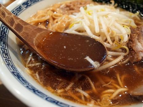 ばんやのスープ