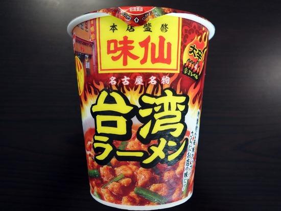 ファミリーマート限定 味仙 台湾ラーメン